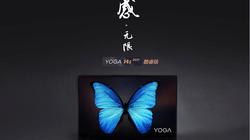 联想YOGA 14s英特尔Evo平台商务办公本