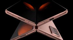 2020三星Z Fold2 5G新品发布会直播