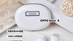 OPPO Enco X耳机 产品库出品