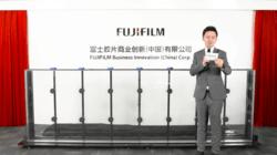 富士施乐(中国)更名为富士胶片发布会