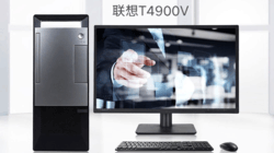 联想 扬天T4900v商用台式机电脑整机