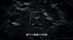 小米手表标准版,高清彩屏