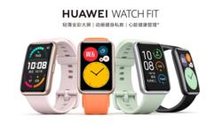 HUAWEI Watch Fit运动智能手表,时尚轻薄