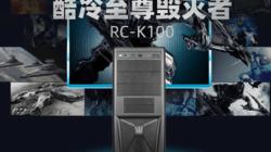 酷冷至尊毁灭者RC-K100机箱,有气度,自不凡