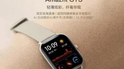 AMAZFIT GTS智能手表,24小时心率监测