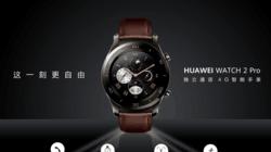 HUAWEI WATCH 2 Pro智能手表,这一刻更自由