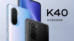 Redmi K40系列手机,有点狠的真旗舰