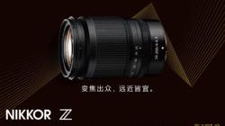 尼康 尼克尔 Z 24-200mm f/4-6.3 VR镜头,变焦出众