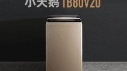 小天鹅TB80V20,健康免清洗