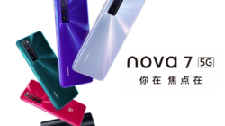 华为nova 7,6400万后置四摄,5G SoC芯片