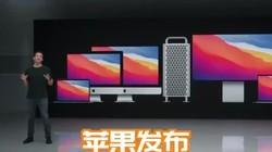 性能更强、续航更久、价格更低,苹果发布全新自研芯片Mac电脑!#macbook#macbookpro