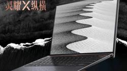 华硕灵耀X纵横,英特尔Evo平台认证