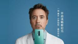 一加 8 Pro 5G旗舰手机,2K+120Hz柔性屏