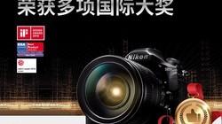 尼康 D850专业级超高清全画幅单反相机