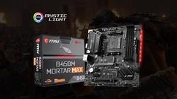 微星B450M MORTAR MAX迫击炮 电竞电脑主板