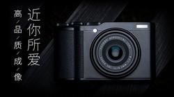 富士XF10 2420万像素,小巧便携卡片机