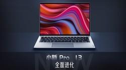 联想小新Pro 13十代酷睿金属轻薄本