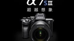 索尼Alpha 7SIII全画幅微单相机,超越想象