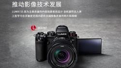 松下Lumix S5全画幅微单相机,5级机身防抖补偿
