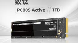 致钛 PC005 Active长江存储,高阶玩家之选
