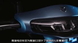 雅迪电动车E2,石墨烯电池寿命长