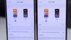 iPhone 12 mini 极限续航测试