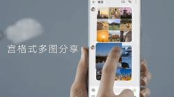 华为nova8宣传视频