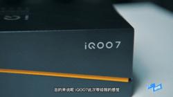 iQOO 7 全感操控, 如7而至