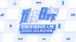 专访戴尔黄雪松:拥抱技术驱动产品革新