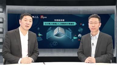 风云对话:专访宝德盘算机副总司理 张相斌