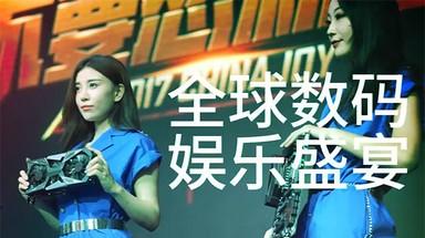 七彩虹邀你玩转ChinaJoy2019