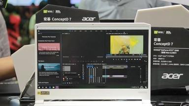 ChinaJoy2019:ConceptD 7新品发布