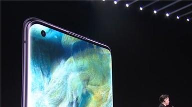 价钱叫板iPhone!OPPO Find X2让你感官觉悟