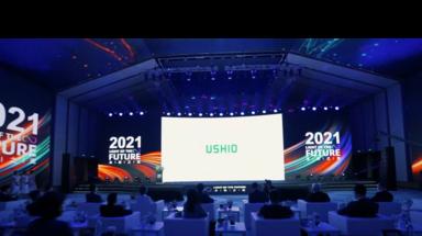 第三届全球激光显示技术与产业发展论坛现场直击