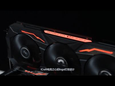 铭瑄RTX 3060 iCraft OC视频评测 入门首选