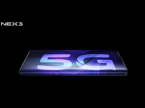 NEX 3,为5G而生