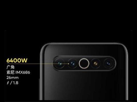 魅族17 Pro 2倍长焦视频防抖对比