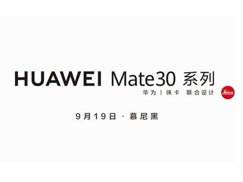 华为Mate 30《这不可能,但很Mate》系列宣传片—隔空操作篇