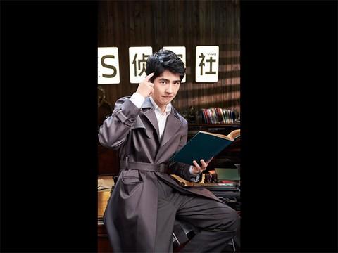 《刘昊然S侦探社》第一批社员纳新中!