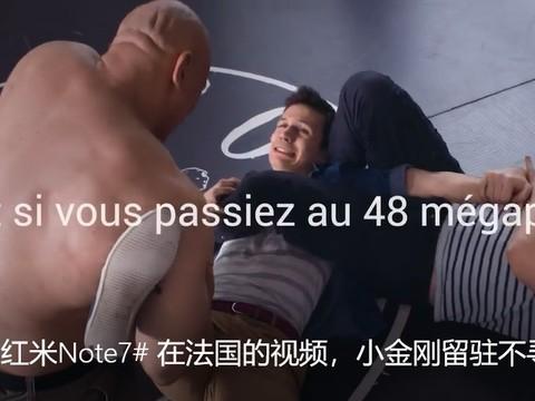 红米Note7在法国小金刚留驻不寻常的每一刻