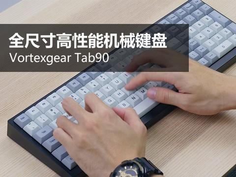 全尺寸高性能 高端机械键盘还能这样玩