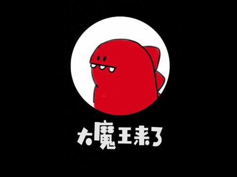 Redmi K20大魔王第一集:大魔王来了