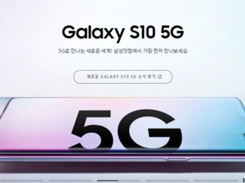 科技早报:被抢先!韩国全球首推5G商用服务