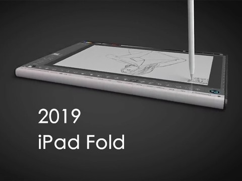 科技早报:买不起系列!苹果方案推出折叠屏iPad