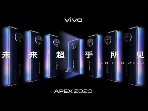 vivo APEX 2020 未来超乎所睹
