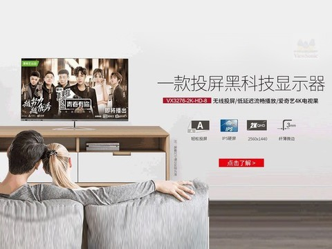 卧室最强神器:电视果投屏显示器尝鲜