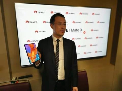 华为Mate X折叠屏Cl1024最新地址2019入口:5G 鹰翼屏视频观赏