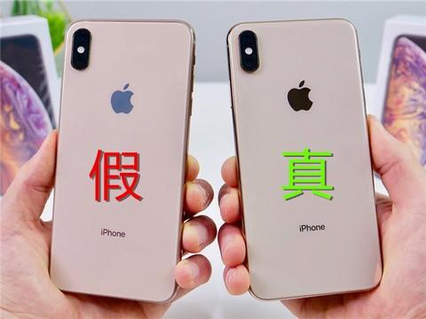 科技早报:半年度手机榜单出炉 苹果假货最多