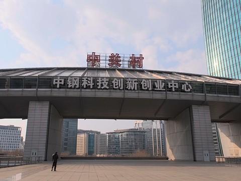 富士X-T4无反相机F-Log视频演示