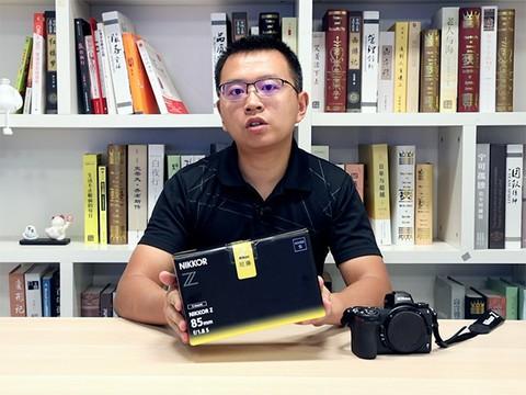 尼康Z 85mm f/1.8 S镜头开箱